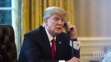 Тръмп си дарява заплатата за вътрешната сигурност на САЩ (СНИМКА)