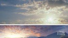 МАРТЕНСКИ КАПРИЗИ: Редуват се слънце, облаци и дъжд