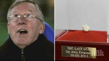 Последната дъвка на сър Алекс Фъргюсън продадена за 390 000 паунда