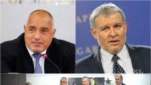 ИЗВЪНРЕДНО В ПИК TV: ГЕРБ на среща със СДС за евровота! Лично премиерът Борисов преговаря с лидера на десните - обеща им избираемо място в листата (ОБНОВЕНА/СНИМКИ)