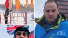 Петър Стойчев за световната си титла по плуване в ледени води: Щастлив съм, че се справих с поредното предизвикателство