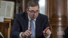 Президентът на Сърбия: Не можем да забравим бомбардировките на НАТО над Югославия, но е необходимо да простим на Алианса