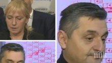 Кирил Добрев преди пленума на БСП: Изпълнителното бюро подкрепя кандидатурата на Елена Йончева за водач на евролистата