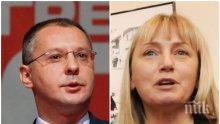 ЕКСКЛУЗИВНО В ПИК: Битката се ожесточава - Станишев не се отказа от номинацията си в полза на Елена Йончева
