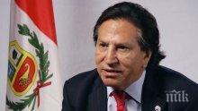 Бивш президент на Перу бе задържан в Калифорния заради...