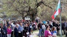 Вещи лица ще оценяват частния парк в Пловдив