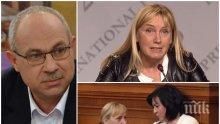РАЗБИВАЩО - Антон Тодоров: Ето историята на Елена Йончева, която се готвят да изберат за водач на евролистата