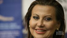 Илиана Раева отпразнува рождения си ден на плажа (СНИМКИ)