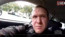 Терористът от Крайстчърч бил и в Гърция