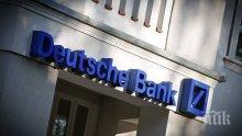 """Дойче Банк"" са предоставили кредити за над 2 млрд. долара на Доналд Тръмп"
