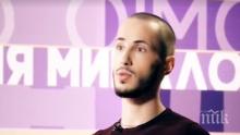 Наум Шопов: Разсмивам се, когато ме нарекат секссимвол