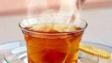Опасно: Учени установиха, че употребата на горещ чай може да доведе до...