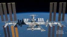 Американки излизат в открития космос, за да сменят руски акумулатори