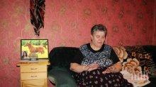 Гадателката Хайрие намира изчезнали хора и предрича смъртта