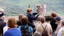 МЕРКИ: Град в Калифорния спря достъпа на туристи