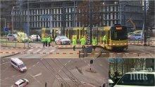 ИЗВЪНРЕДНО В ПИК: Полицията по петите на 37-годишен турчин за стрелбата в Утрехт (СНИМКА/НА ЖИВО)