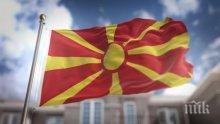 Руският посланик в Северна Македония предаде на Заев нотата за признаване на новото име