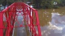 В Небраска обявиха извънредно положение заради наводненията