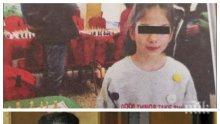 Дъщерята на Крокодила стана шампионка по кикбокс