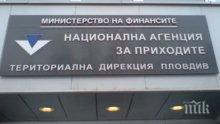 НАП удари магазин за обувки в Пловдив