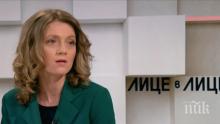 Милена Дамянова: Край на вратичките за социални помощи в училищата