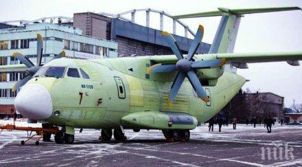 Ето кога ще бъде извършен първият полет на самолета Ил-112В