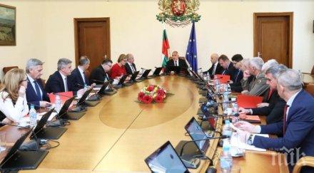 ПЪРВО В ПИК: Борисов и Съветът за сигурност при премиера: Терористът от Нова Зеландия не е контактувал с българи  (СНИМКИ)