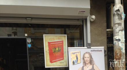 "Създателката на чудодеен режим за отслабване - на живо днес в книжарница ""Милениум"""