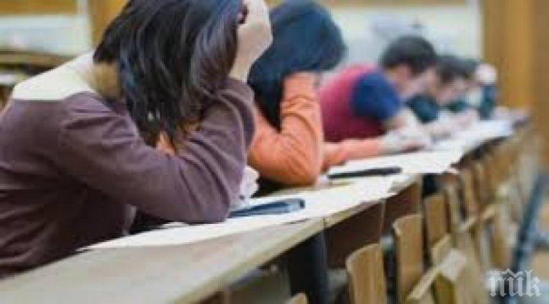 С две матури в 10. клас ГЕРБ съсипва учениците