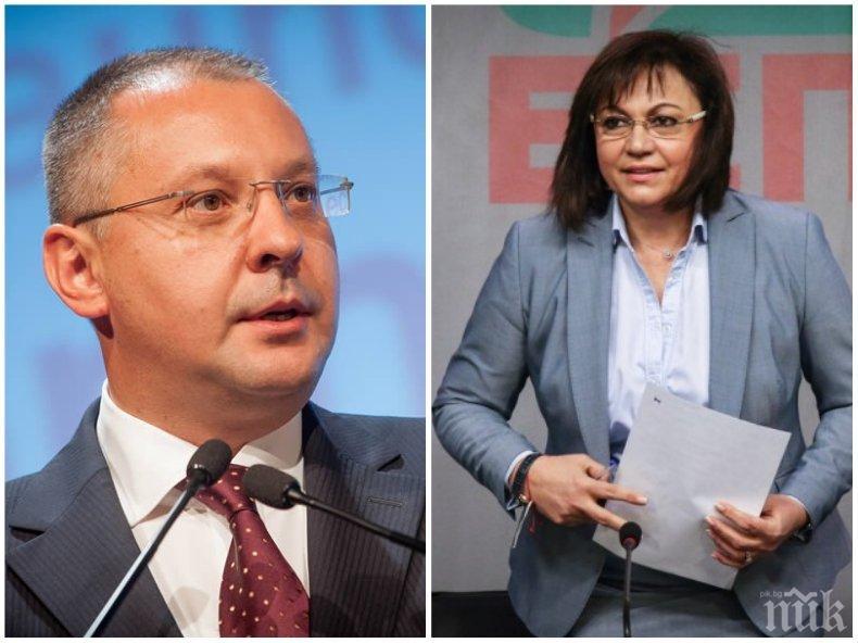ПЪРВО В ПИК TV: Корнелия Нинова разстреля Станишев преди гласуването, поиска изваждането му от листата за евроизборите (ОБНОВЕНА)
