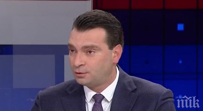 ПЪРВО В ПИК TV: Калоян Паргов: Водачът трябва да е представител на БСП