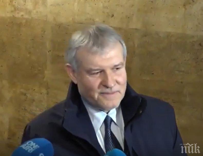 ПИК TV: Румен Христов след срещата с Борисов: Благодаря за доверието, време е десницата да излезе от землянките