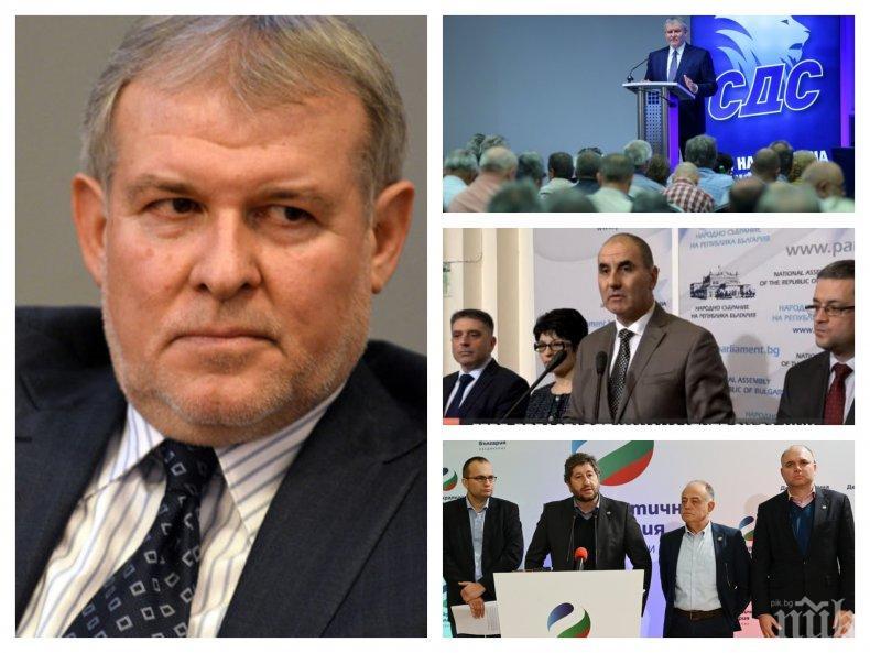 САМО В ПИК TV! Лидерът на СДС Румен Христов с първи разкрития за договорката с ГЕРБ за евроизборите (ОБНОВЕНА)