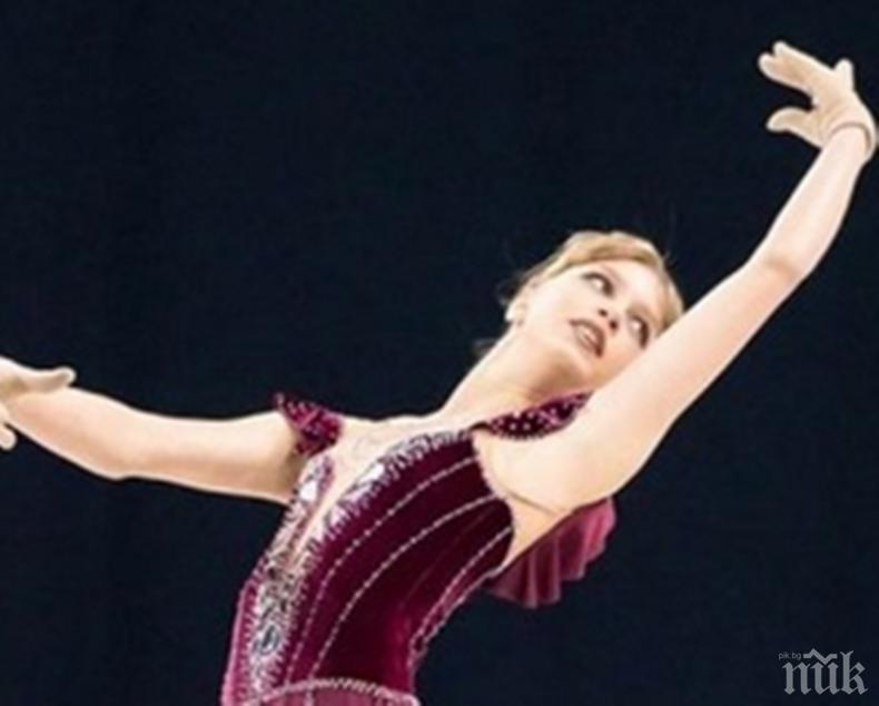 БРАВО: Александра Фейгин със страхотно постижение във фигурното пързаляне