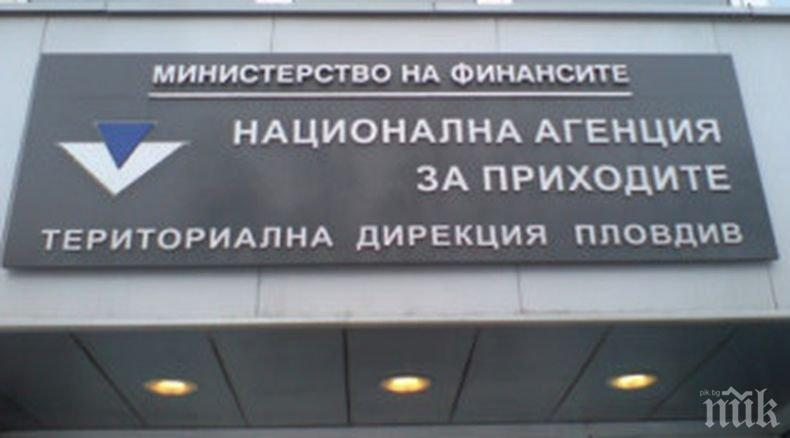 0fe17f9467f НАП удари магазин за обувки в Пловдив - Информационна агенция ПИК