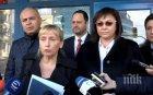 Имат ли чест и в БСП? Корнелия Нинова, Кирил Добрев и Елена Йонева веднага с оставки за милионите и имотите си