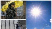 ИСТИНСКА ПРОЛЕТ: Температурите удрят таван от 25°, но идват слаб вятър и дъжд
