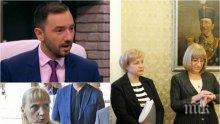 ГОРЕЩА ТЕМА: Менда Стоянова към Хекимян за депутатските апартаменти: Питайте и за Елена Йончева, защо не поставяте тези въпроси