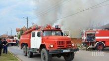 Запалени боклуци изпепелиха къщата на Ваньо Лъва (СНИМКИ)