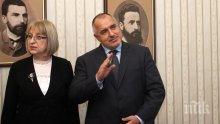 САМО В ПИК! Бареков с разкрития за оставката: Цецка Цачева чакаше посърнала Бойко Борисов. Той е обиден и омерзен от скандала с апартаментите!