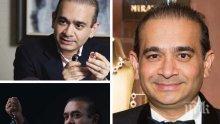 Арест: Полицията в Лондон задържа милиардер, обвинен в най-голямата финансова измама в историята на Индия