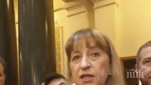 Цецка Цачева с коментар за оставката си: Съвестта ми е чиста. Никой не е казал, че съм извършила закононарушение