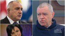 САМО В ПИК: Проф. Михаил Константинов с разбиващ коментар за предстоящите евроизбори - ще отидат ли хората до урните на 26 май и кой е с най-големи шансове
