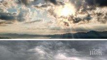 МАРТЕНСКО ВРЕМЕ: Първа пролет идва с по-малко слънце и повече облаци