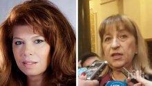 Илияна Йотова за оставката на Цецка Цачева: Надявам се, че тя разбира какво прави