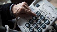 Разбиха банда телефонни измамници