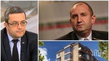 ГОРЕЩА ТЕМА - Тома Биков захапа Радев за скандала с апартаментите: Мръсната предизборна кампания започна, той раздава присъди предварително