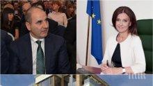 """ГНЕЗДОТО НА ВЛАСТТА: Зам.-министърка на спорта и кумица на Цветанов му е съседка в луксозната сграда на """"Артекс"""""""