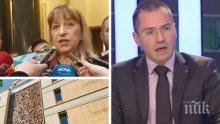 Ангел Джамбазки за скандала с апартаментите: Цецка Цачева за пореден път доказа, че е повече мъж от много мъже в политиката