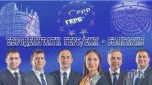 СТРАШЕН СКАНДАЛ - Евродепутатите на ГЕРБ гневни: Атанасов от ДСБ, не лъжи!
